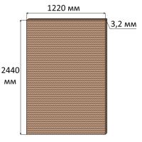 ДВП 3,2 мм, 2440х1220 мм