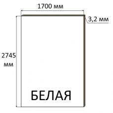 ДВП 3,2 мм, 2745х1700 мм, Белая