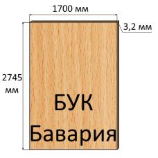 ДВП 3,2 мм, 2745х1700 мм, Бук Бавария