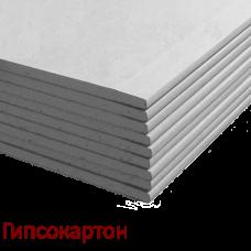 Гипсокартон 2500x1200x12,5 мм