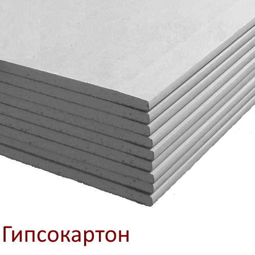Гидроизоляция боларс hydrowall-h 18 кг