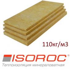 Каменная вата Изофас-110 1000х500х100мм (3 плиты)