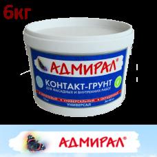 Контакт-грунт Адмирал 6кг