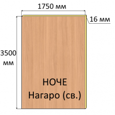 ЛДСП 16x3500x1750мм Ноче Нагаро