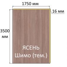 ЛДСП 16x3500x1750мм Ясень Шимо (т.)