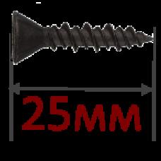 Саморез для ГВЛ 3.9х25мм