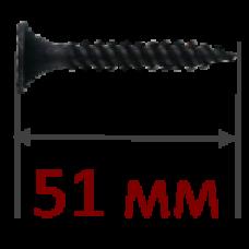 Саморез по металлу 3,5x51мм