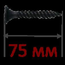 Саморез по металлу 4,2x75мм