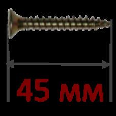 Саморез универсальный 3,5x45мм