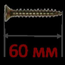 Саморез универсальный 6,0x60мм